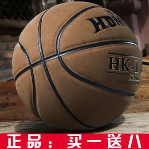 鸿克篮球学生牛皮正品7号球成人标准球室内室外耐磨真皮手感蓝球