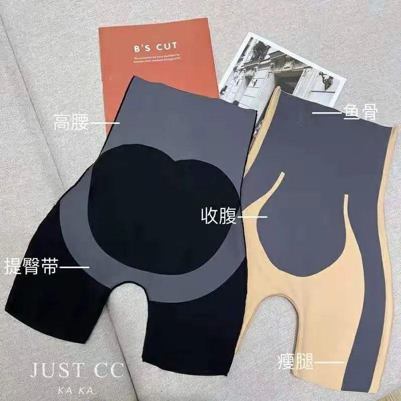 卡卡收腹提臀裤女塑形神器收小肚子高腰芭比瑜伽束腰安全裤夏季薄