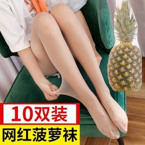丝袜女薄款春夏性感连裤袜防勾丝黑肉色光腿超隐形神器菠萝袜夏季
