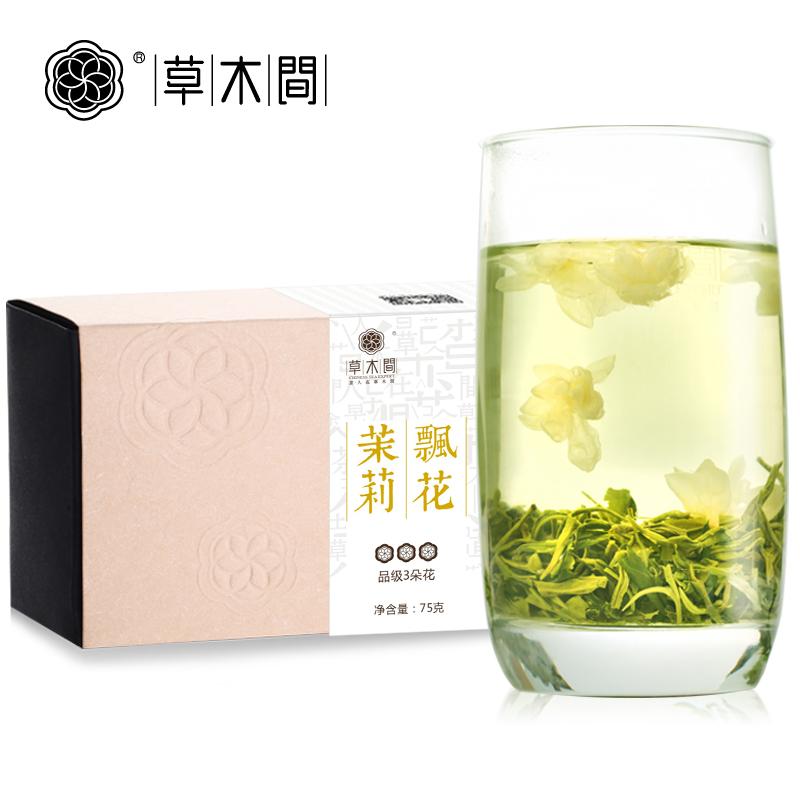 茉莉花茶2016新茶 濃香型特級花茶 成都特色花茶 四川花茶花毛峰