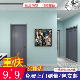 重庆上门安装无缝墙布卧室墙纸客厅背景墙壁布3d壁画欧式简约现代