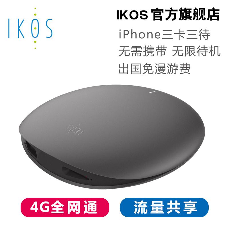 苹果双卡双待神器苹果皮双享号iPhonex改副单卡变双卡移动联通版s