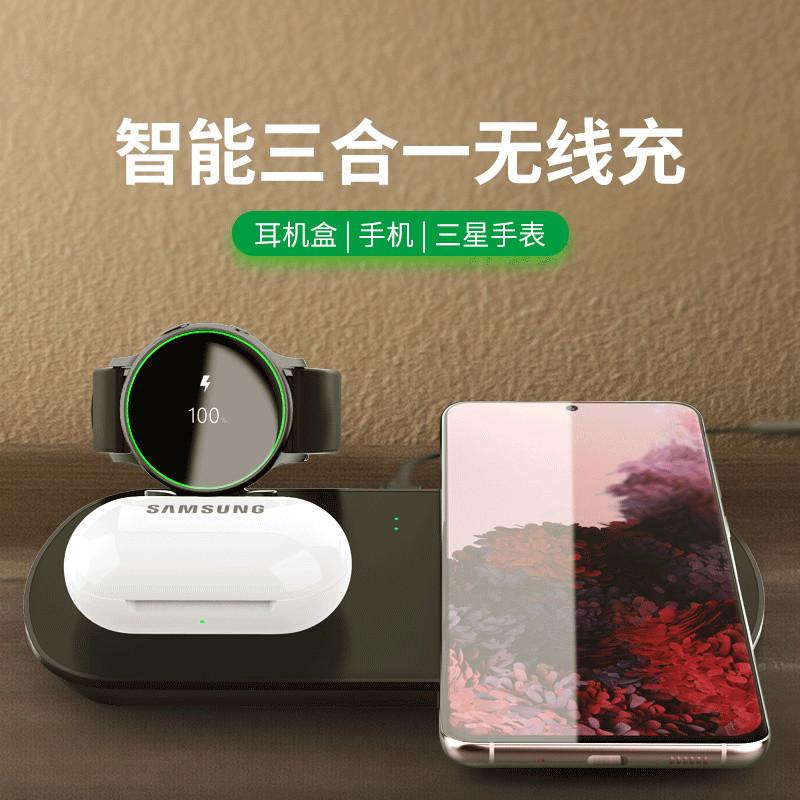 无线充电器适用苹果三星手机手表耳机三合一多功能充电底座快充板