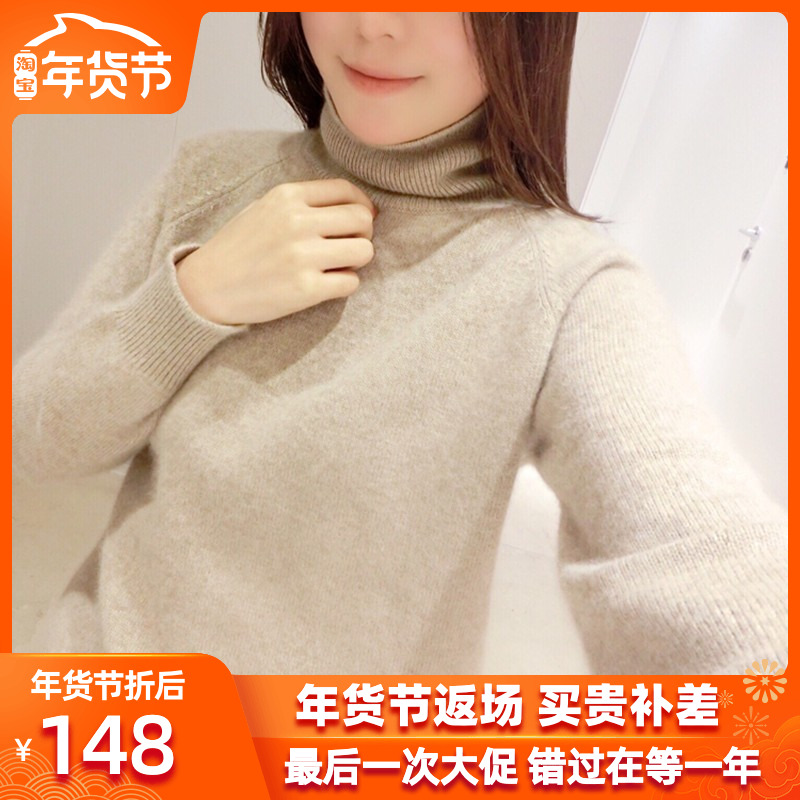 Autumn and winter new high collar cashmere sweater womens short thickened slim sweater solid color shoulder socketed lazy wind knitting bottom coat