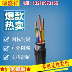 国标铜线地埋线YJV22 2/3/4/5芯1.5/2.5/4/6平方线缆铠装铜芯电缆