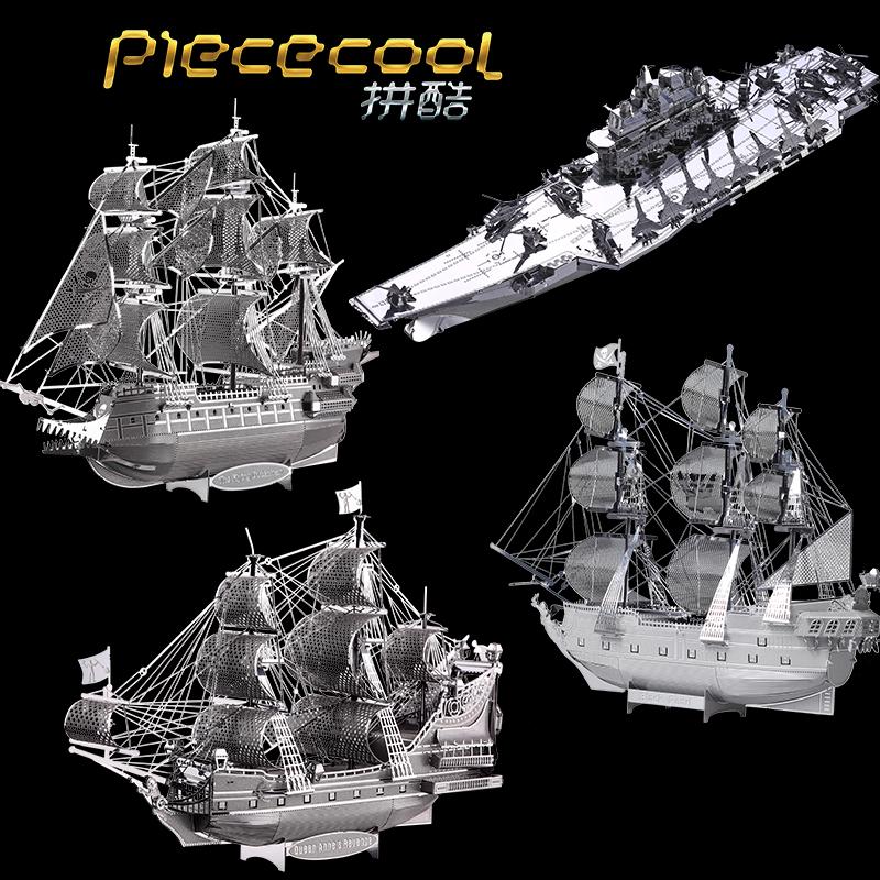 拼酷3D立体金属拼图DIY手工海盗船军事拼装模型成人创意益智玩具