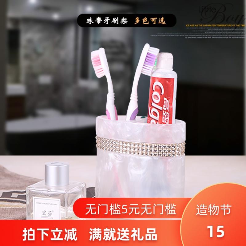 【洛菲亚家居】返场优惠欧式树脂牙具架牙刷置物架非套装单独批