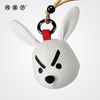 问童子【奋斗系列·兔首挂偶】书包挂件小公仔玩偶兔子钥匙扣装饰