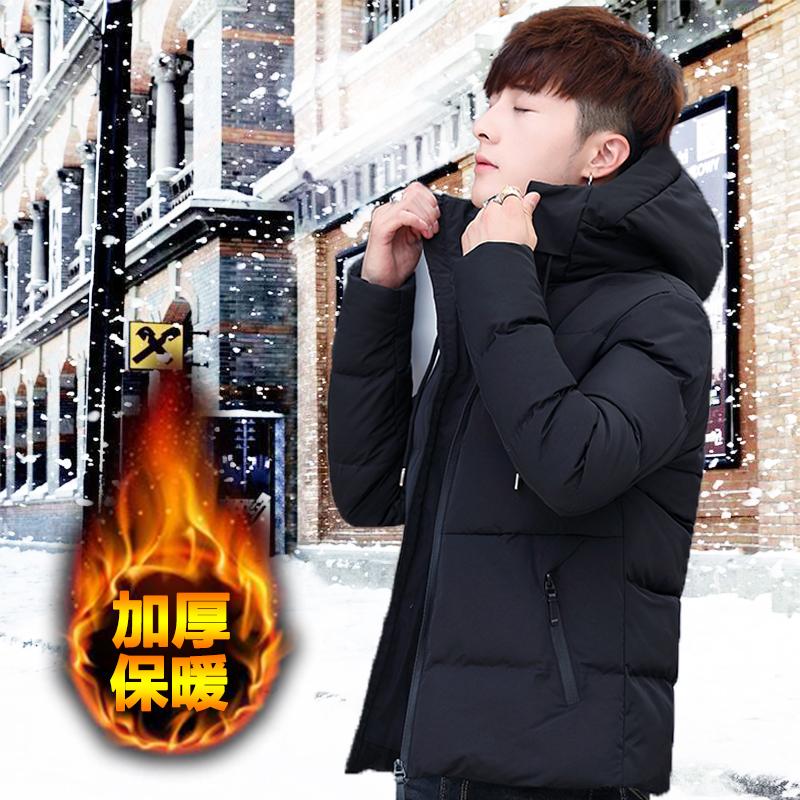 青少年羽绒服男潮冬装2018新款韩版短款高中学生帅气男士冬季外套