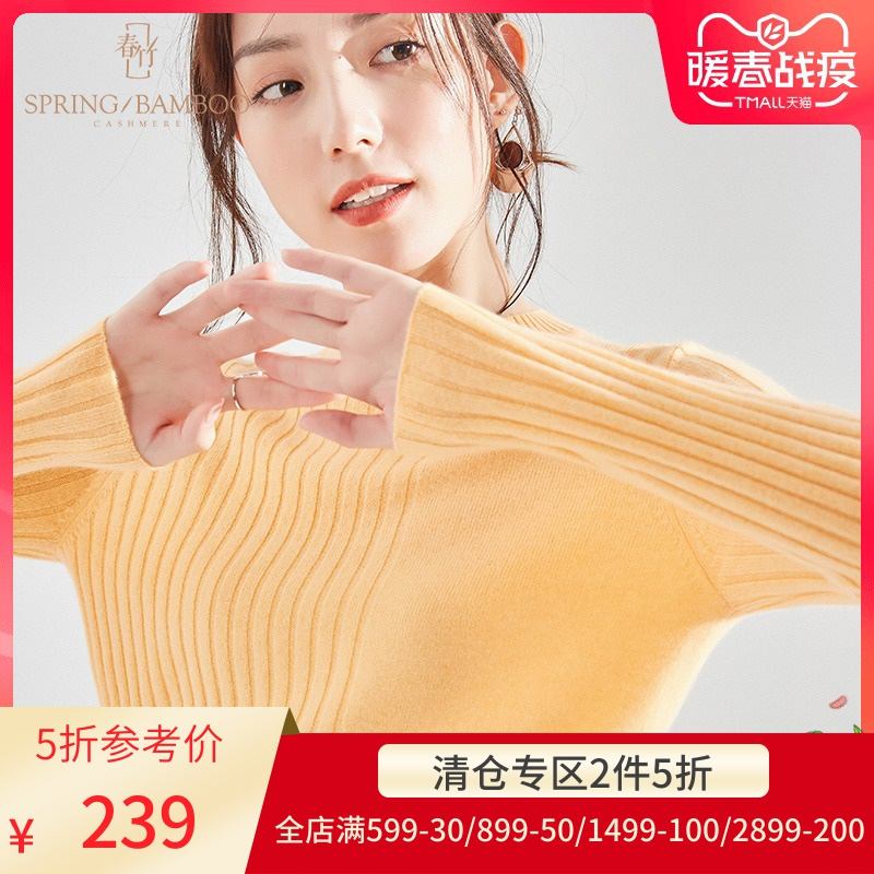 Spring bamboo, autumn and winter new round neck bottoming warm women's 100% cashmere sweater women's knitting cashmere sweater Pullover
