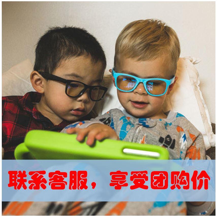 美国realkids男女童防蓝光眼镜手机电脑护眼眼镜 买家秀赢大礼包