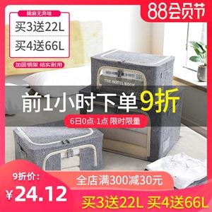 收纳箱布艺收纳神器有盖折叠储物箱衣物收纳盒家用衣服整理箱盒子