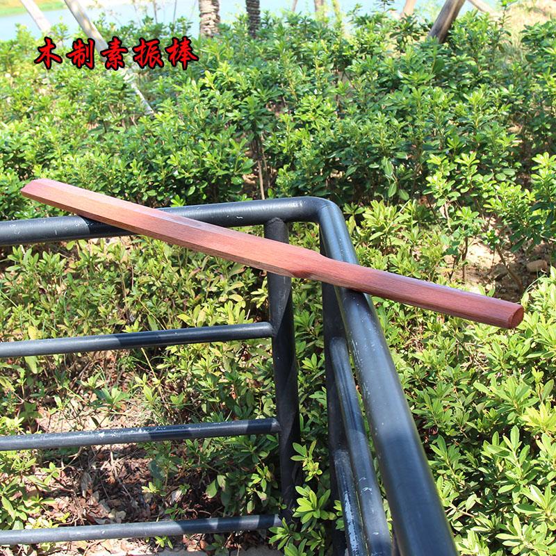 Лодка весло формы вибратор стержень восьмиугольный вибратор палка Япония Kendo Айкидо 居 合 боевая пара практика жесткий деревянный нож