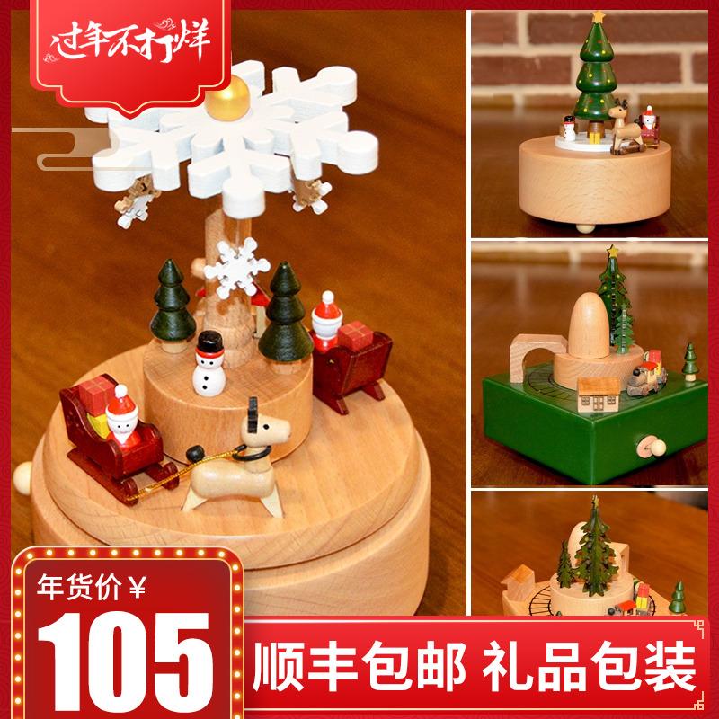圣诞节礼物音乐盒八音盒儿童精品木质男女生生日节日礼物创意摆件