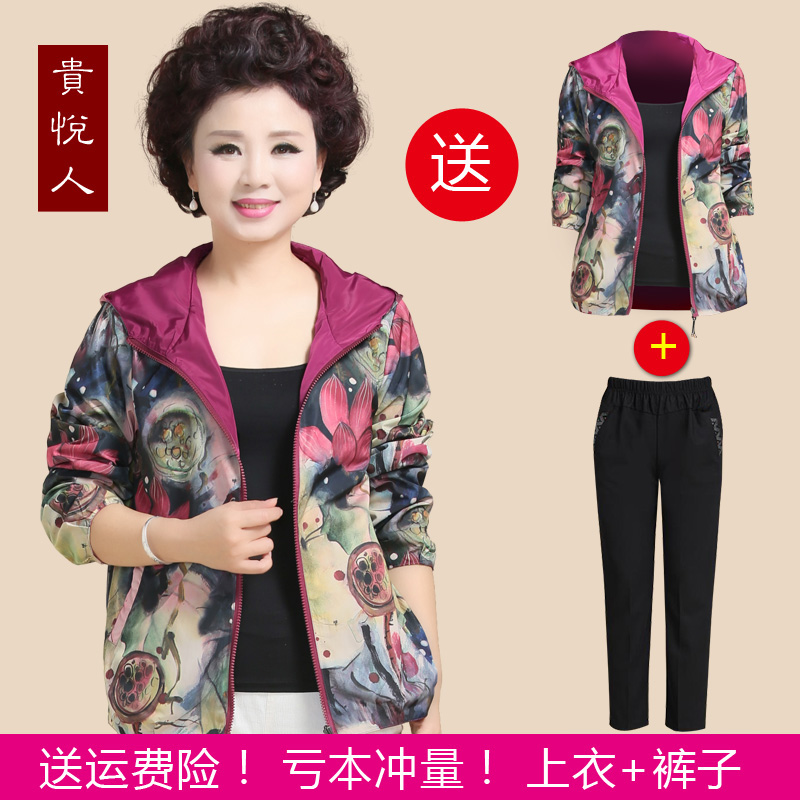 Middle aged and elderly mothers spring and autumn foreign style jacket 2020 new 40-year-old 50 short middle-aged mens Jacket Womens autumn dress