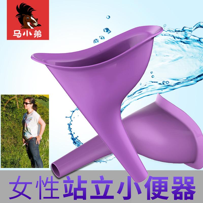 女生站立式小便器女性堵���急便�y尿袋��d尿尿�R桶尿�仄��用品