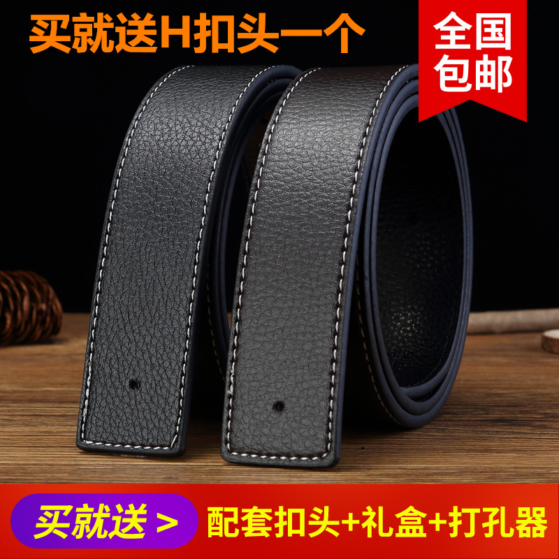 Belt mens fashion smooth I-shaped h buckle social youth leisure pants with social spirit Leather Mens belt