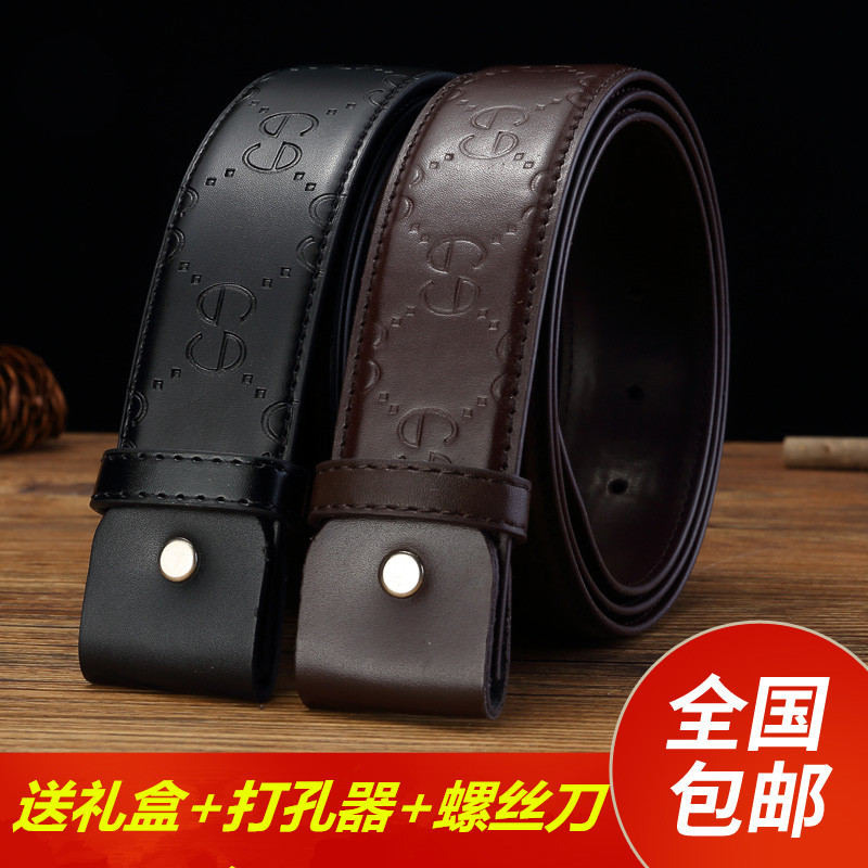 Headless belt mens and womens smooth buckle perforated belt body leather leisure fashion no head letter pants belt strip