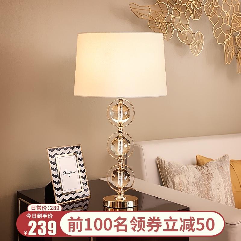 Декоративные настольные лампы Артикул 587945292590
