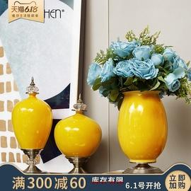 欧式陶瓷花瓶摆件大号黄色创意客厅干花插花器复古美式工艺品摆设图片