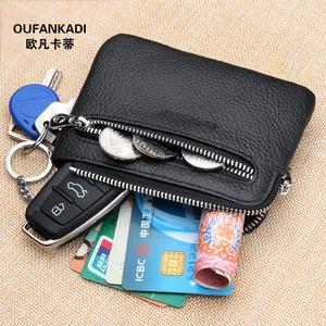 零钱包男士迷你可爱小钱包女式短款牛皮卡包超薄钥匙包硬币包青年