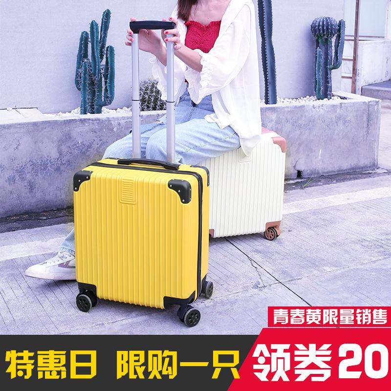 行李箱小号迷你网红ins旅行皮箱18小型20寸女拉杆轻便登机密码箱