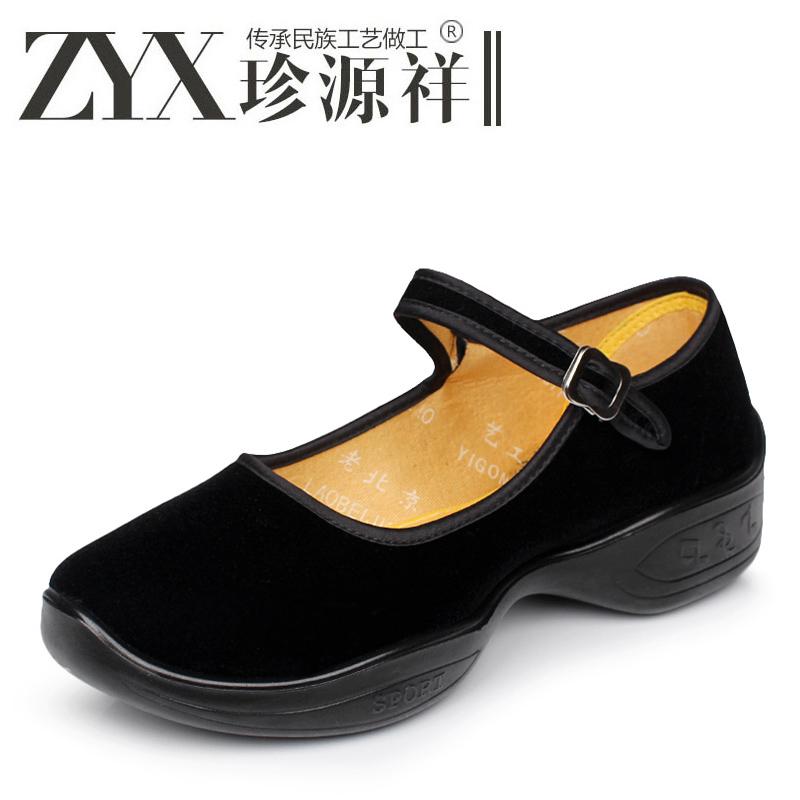 廣場舞蹈鞋 女舞鞋健身美體操鞋老北京布鞋女鞋厚底增高跳舞鞋