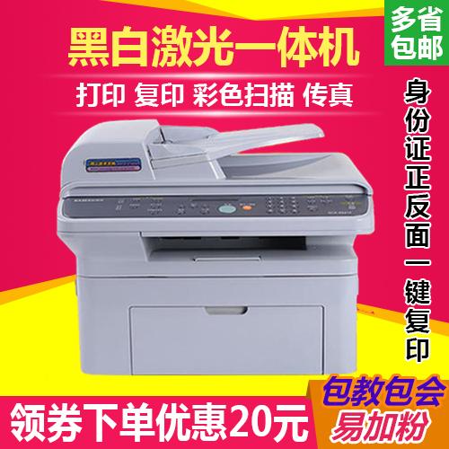 三星4521f 施乐PE220二手多功能黑白激光一体机打印复印扫描传真