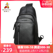 Scarecrow new chest bag men's leather Crossbody Bag Korean casual fashion first layer leather backpack men's bag