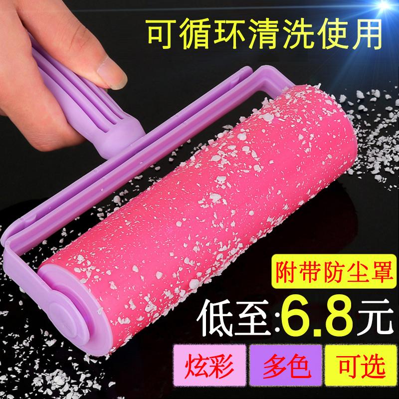 净得丽 粘毛器滚筒 可水洗去尘纸刷吸衣服除尘器非撕式衣物沾毛神