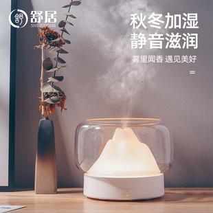 舒居香薰机精油香薰灯超声波加湿器家用静音卧室助眠大雾量熏香机