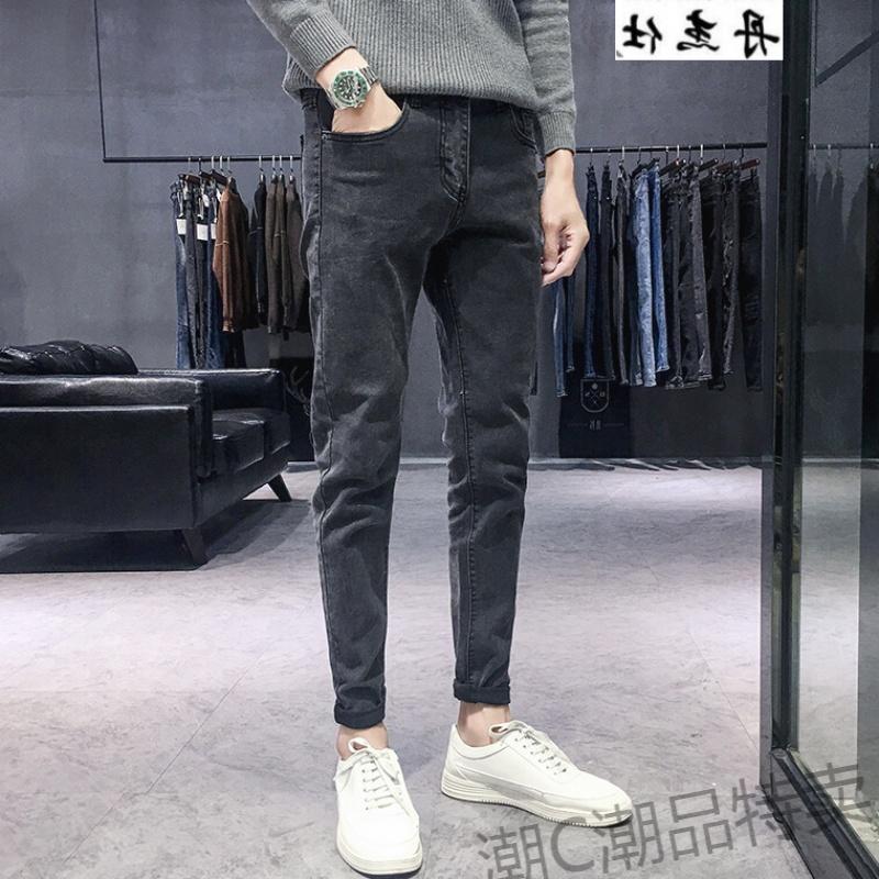 丹杰仕秋 牛仔裤男士秋季薄款黑色休闲小脚裤子男韩版潮流修身长