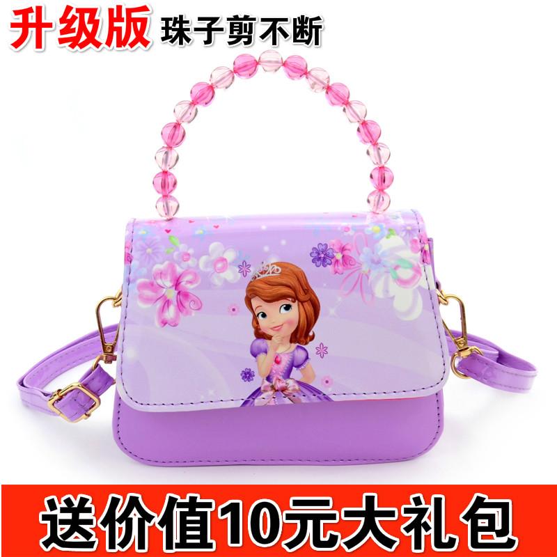 儿童包包公主时尚包女童斜挎包小孩苏菲亚卡通猪韩版手提包单肩包