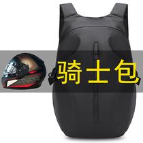 骑士背包男摩托车头盔包全盔机车摩旅装备防水大容量骑行包双肩女