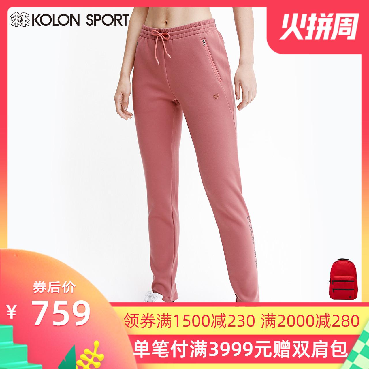 kolonsport可隆女子弹力针织运动裤