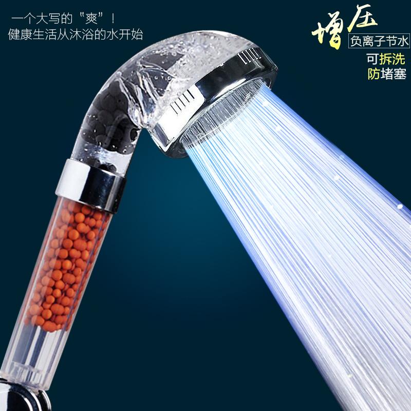 负离子淋浴花洒喷头增压浴室洗澡莲蓬头热水器手持沐浴淋雨套装
