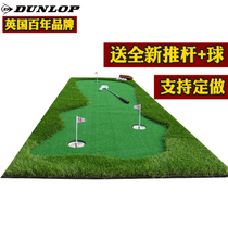 Dunlop Official genuine indoor golf green putter Push device mini Fairway practice custom-made