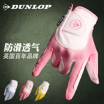 British Dunlop official genuine golf Gloves lady hands stylish breathable wear-resistant anti-skid practice Gloves