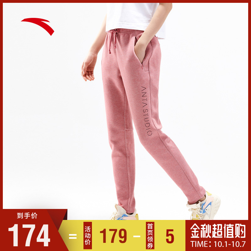 券后179.00元安踏女长裤秋季2019官网跑步裤子