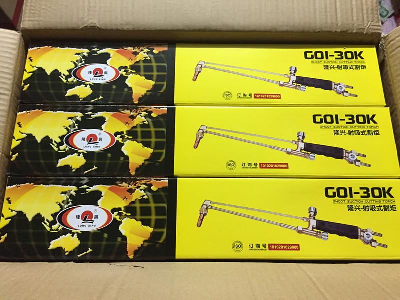 Довольно волна большой интерес G01-30K.100K.300 тип стрелять поглощать стиль косить факел косить пистолет резак кислород косить пистолет