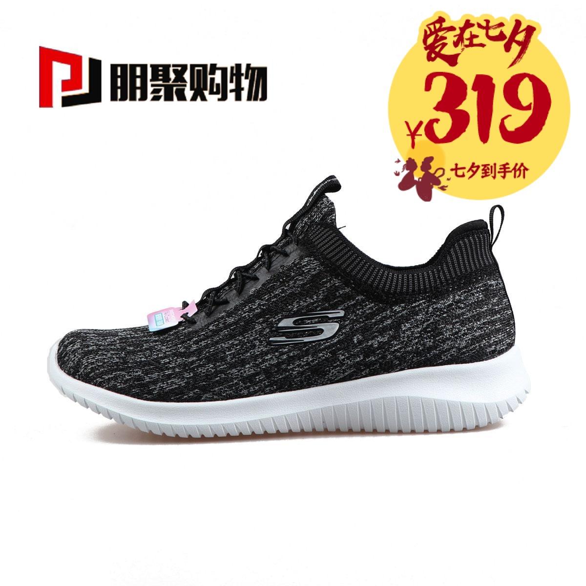朋聚Skechers斯凯奇女鞋新款UL TRA FLEX拼色编织休闲鞋跑鞋12831