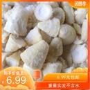 野生新款竹笋新鲜盐津腌泡的笋尖丝片笋类制品赤清水脆火锅料500g