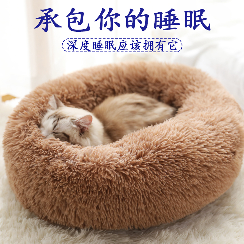 Mini cats Kennel red dogs nest warm dog bed