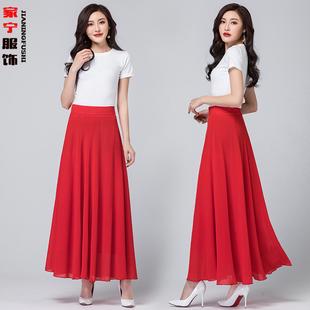 新款夏季2021雪纺半身裙女红色高腰A字中长大摆跳舞裙纯色长裙子
