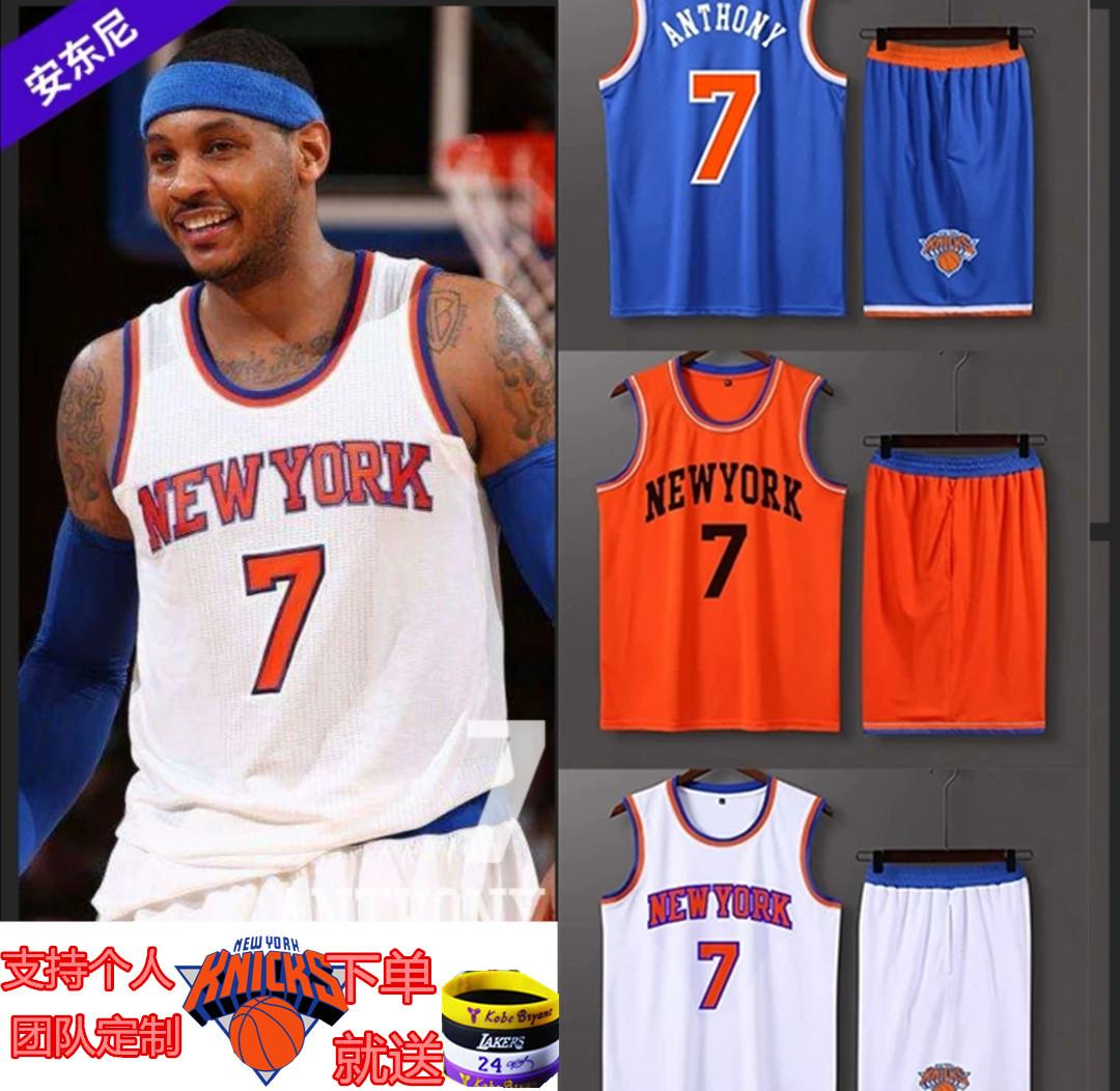 NBA尼克斯队安东尼林书豪儿童成人篮球服球中高大学生球衣定制