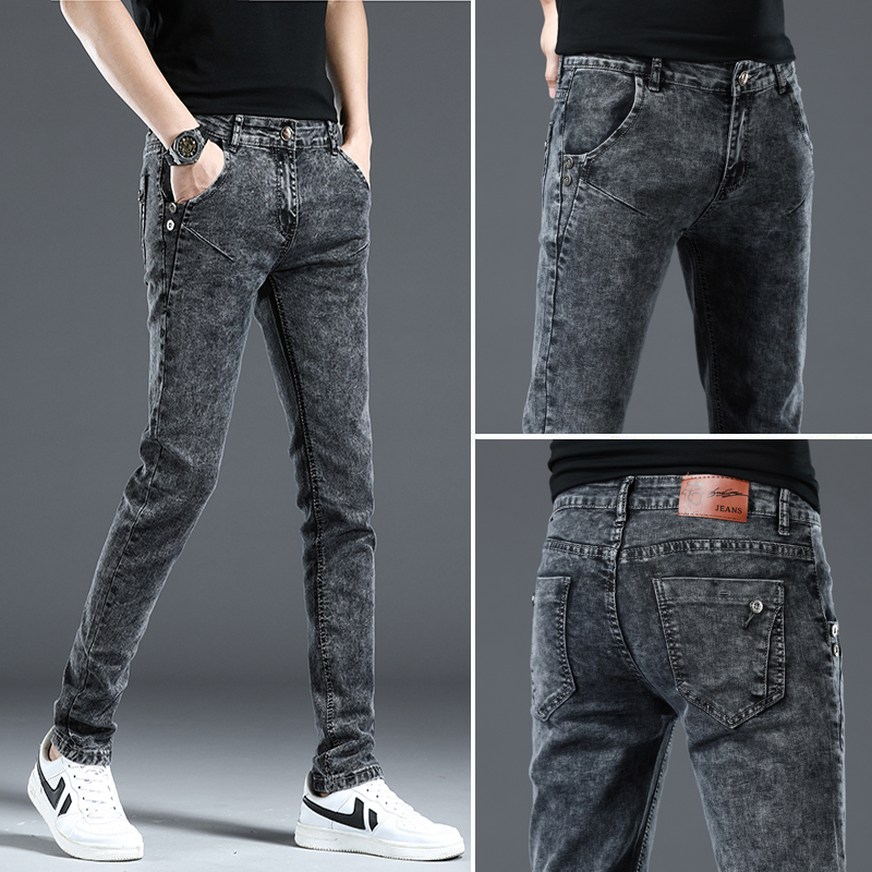 Korean fashion brand spring and summer youth stretch thin gray black students versatile small feet casual slim jeans men
