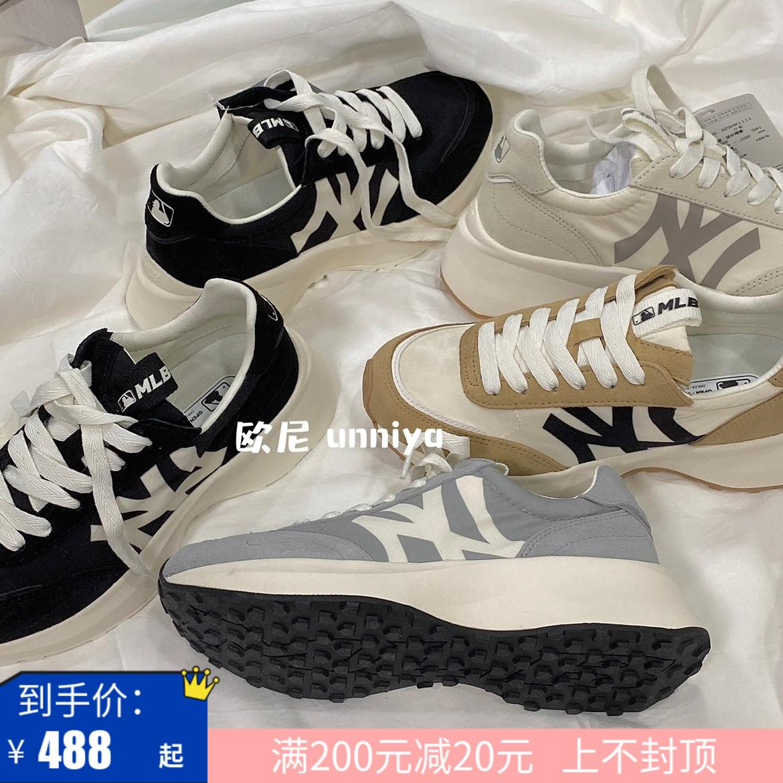 韩国代购专柜正品  MLB老爹鞋 跑鞋复古NY女鞋增高休闲松糕运动鞋