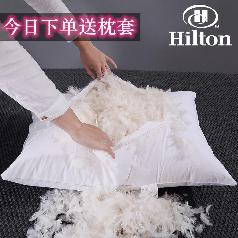 五星级酒店鹅毛枕出口希尔顿羽绒枕100%白鹅绒片枕头单人一对家用
