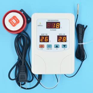 智能温度报警器上下限 220V高精度超温报警低温高温 鸡舍养殖机房