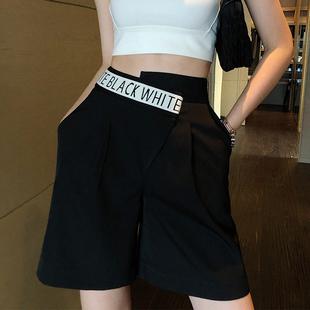 李婉君五分西装裤女直筒宽松中裤夏季薄款设计感不规则休闲短裤